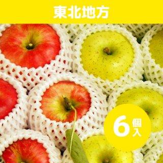 東北にお届け【9月上旬】米崎りんご(さんさ&きおう)詰合せ「秋の訪れ」 6個入