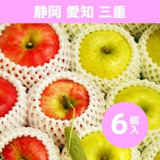 静岡・愛知・三重にお届け【9月上旬】米崎りんご(さんさ&きおう)詰合せ「秋の訪れ」 6個入
