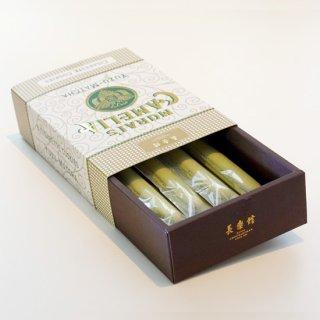 【MURAI'S CAMERIA】<br>柚子抹茶