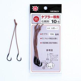 ケプラー枝針(3ヶ入)