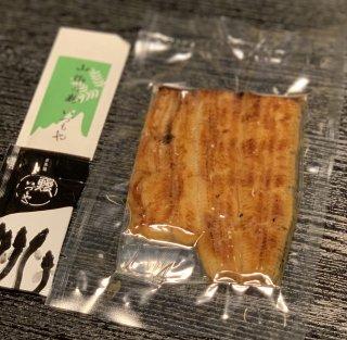 竹(1尾の4分の3)