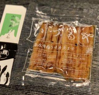 松(1尾)