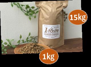 wan-taste(わん-ていすと) 15キロ