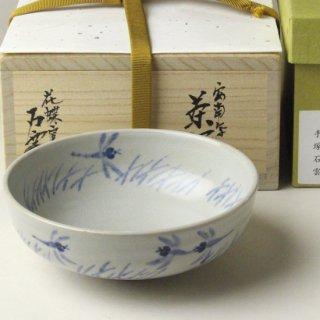 安南写蜻蛉図平茶碗 手塚石雲造