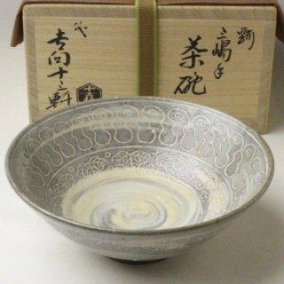 瓢三嶋手平茶碗 八代 吉向十三軒 作