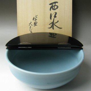 銘「西江水」青磁平水指 手塚祥堂作 立花大亀書付