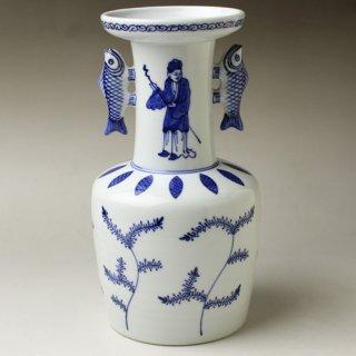高砂手花瓶 四代 三浦竹泉 造