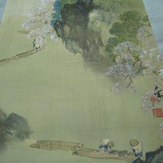 「春・筏下りの図」軸 森月城 筆