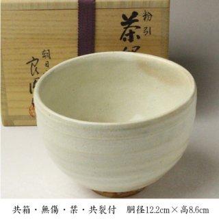 朝日焼粉引茶碗  松林良周(十五代 豊斎)造