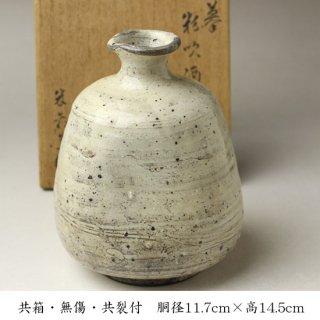 摸粉引酒壷(徳利) 横井米禽 造
