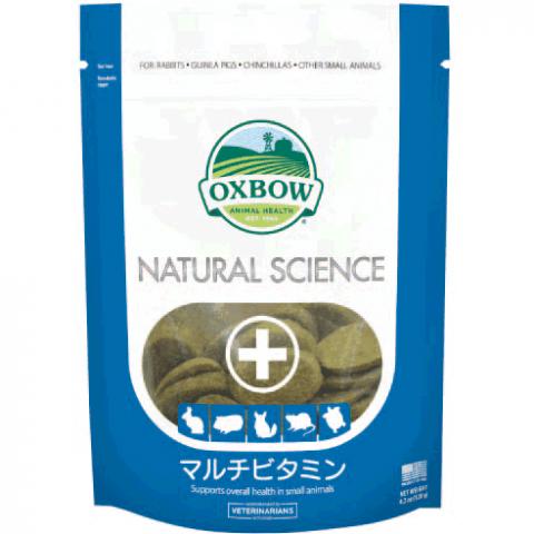 マルチビタミン NATURAL SCIENCE 120g | OXBOW