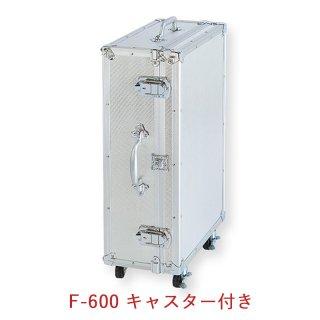<!--CF-600型-->