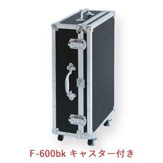 <!--CF-600bk型-->