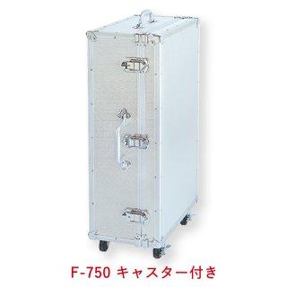 <!--CF-750型-->