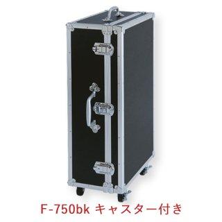 <!--CF-750bk型-->
