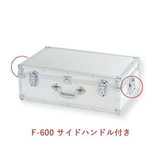 <!--HF-600型-->