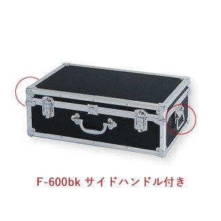 <!--HF-600bk型-->
