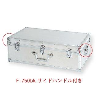 <!--HF-750型-->