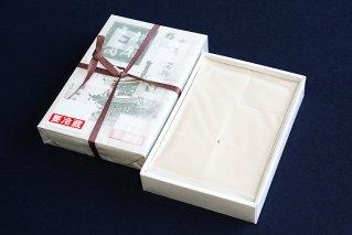 胡麻豆腐(角型)6ケ入
