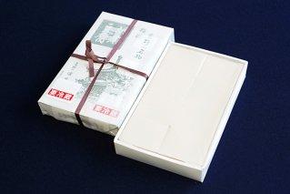 胡麻豆腐(角型)8ケ入