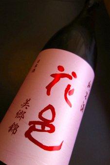 花邑 美郷錦 純米酒     1800ml