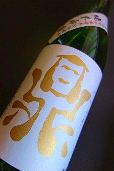鼎 (かなえ)純米吟醸    1800ml