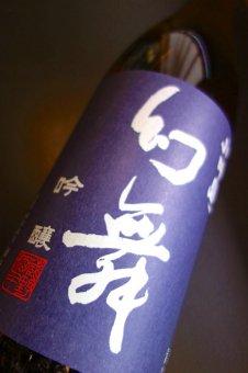 川中島幻舞 吟醸       1800ml