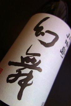 川中島幻舞 特別本醸造    720ml