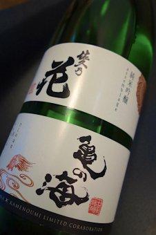 佐久の花 × 亀の海 アッサンブラージュ 純米吟醸 1800ml