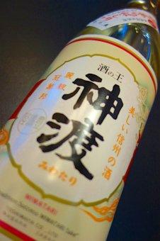 神渡 諏訪乃あらばしり 無ろ過生原酒  1800ml