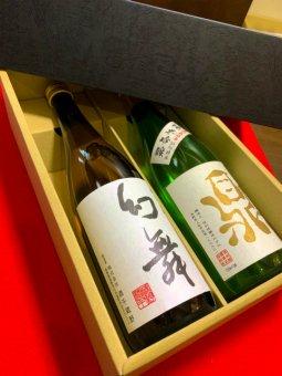 720ml・900ml瓶用DX化粧箱 2本用 (無地)