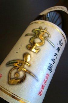 豊香 (ほうか) 純米大吟醸  720ml