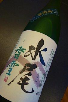 水尾 香雪 特別純米熟成生原酒   720ml