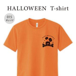 ハロウィンTシャツ(015)