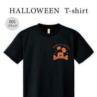 ハロウィンTシャツ(005)