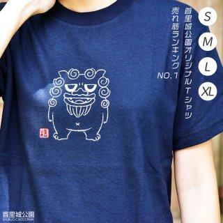 <img class='new_mark_img1' src='https://img.shop-pro.jp/img/new/icons13.gif' style='border:none;display:inline;margin:0px;padding:0px;width:auto;' />大人Tシャツ ぽっちゃりシーサー