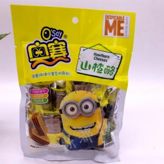 【サンザシお菓子】奥賽山査酪150g
