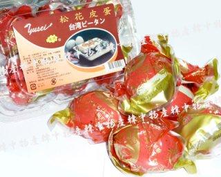 台湾松花皮蛋(ビータン6個入り)