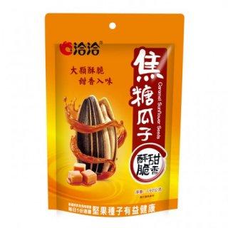 洽洽焦糖瓜子−ひまわりの種(焦糖味)160g