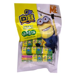 【サンザシお菓子】奥賽山査餅138g