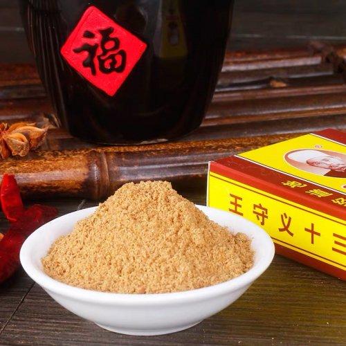 【中華調味料】王守義十三香40g