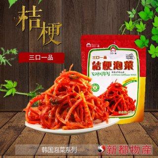 【三口泡菜】桔梗泡菜−キキョウキムチ215g