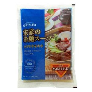 【韓国冷麺】 宋家冷麺スープー300g
