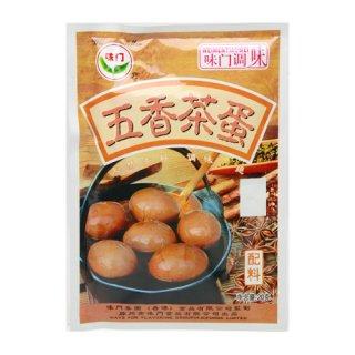 【中華調味料】味門五香茶蛋料20g