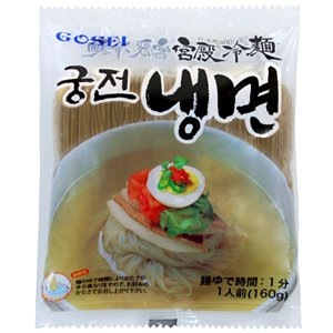 【韓国冷麺】宋家宮殿冷麺麺160g