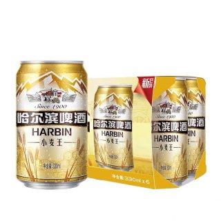 ハルビンビール小麦王330ml(6缶入り)