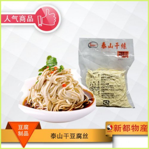 【冷凍・大豆製品】泰山豆腐干糸500g