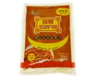 【韓国調味料】大山特上唐辛子粉(甘口調味用)200g