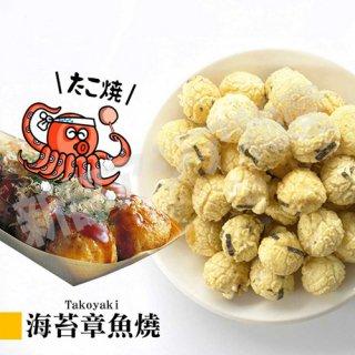 【台湾爆米花】Magi Planetポップコーン(たこ焼き味)50g【月限定350円→150円】