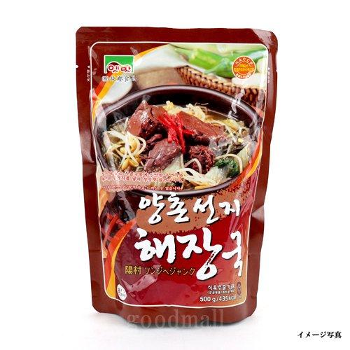 【韓国風味】故郷陽村ソンジヘジャンクスープ500g